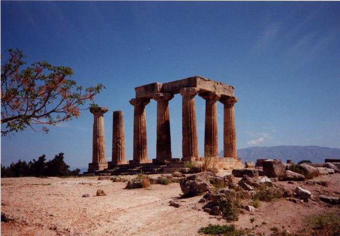 Vanha Korintti