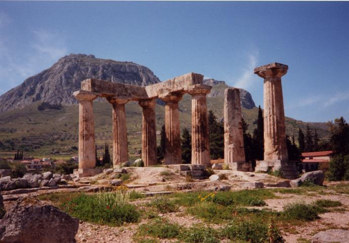 Old Corinth