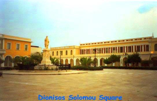 Dionisolomue Square