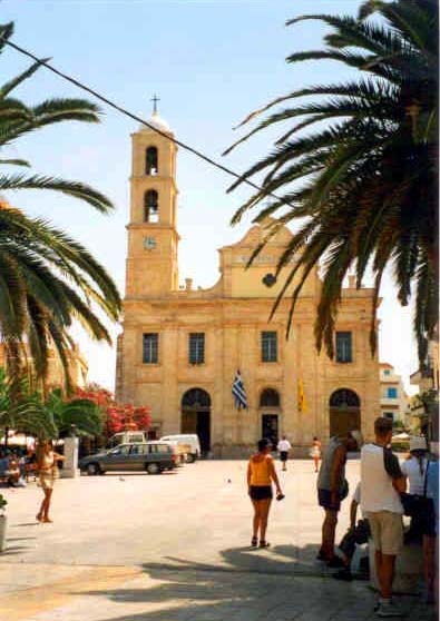 Chania main church