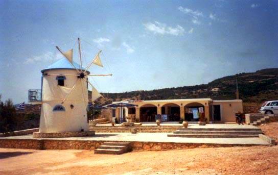 Ravintola lähellä Skinaria